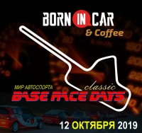 BASE RACE DAYS Classic