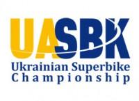 4 етап. Командна заявка на участь в Чемпіонаті/Кубку України з кільцевих мотоперегонів 2017