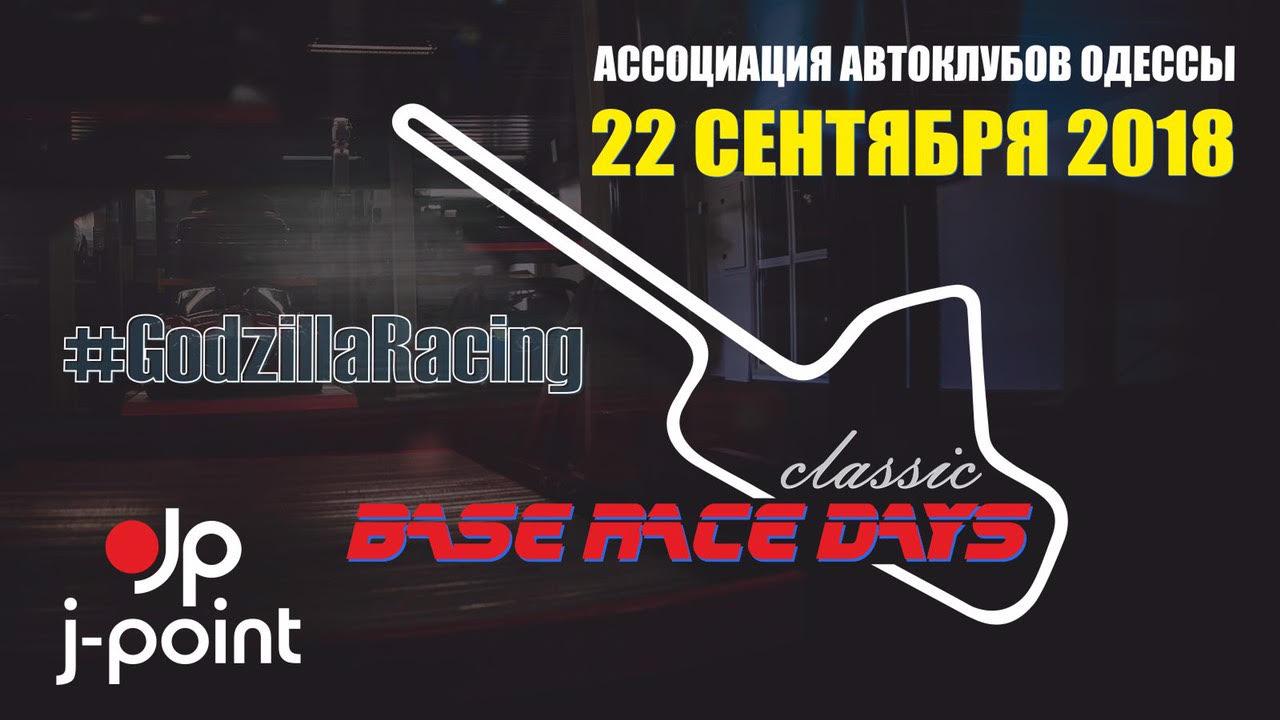 BaseRace22